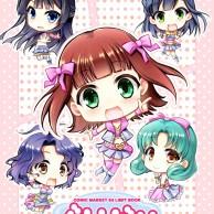 コミケ84 新刊三冊目!モバ&グリマス新刊「ぐりグリ」
