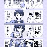突発ギアス漫画 R2 ナイスHit!!