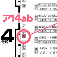 こみっく★トレジャー25 頒布詳細