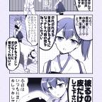 突発艦これ漫画 カミソリ加賀