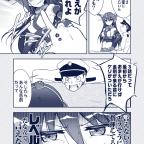 コミックマーケット81新刊案内 まどマギ&俺妹+Web漫画