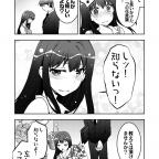 突発モバマス漫画 ナ太郎
