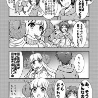 ガブ飲み_015a