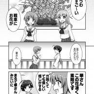 戦車乙女_060