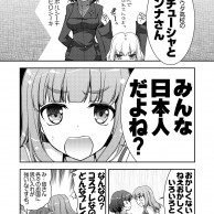 戦車乙女_008