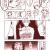 モバマス漫画 妄想シンデレラ「だから都内に城が建つ」