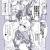 突発グラブル漫画 PAN2