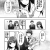 CHAOS;HEAD らぶChu☆Chu!最終巻!本日発売!